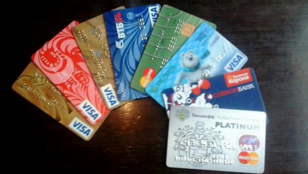 Банковские карточки, долги.