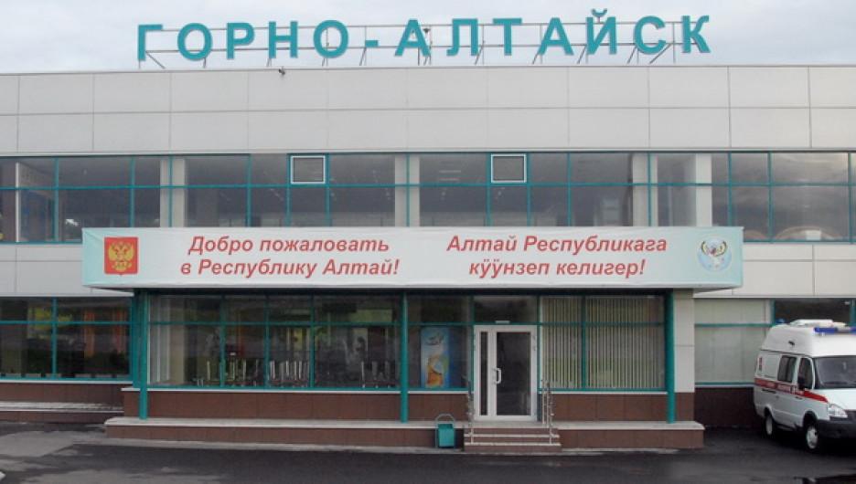Горно-Алтайск, аэропорт.