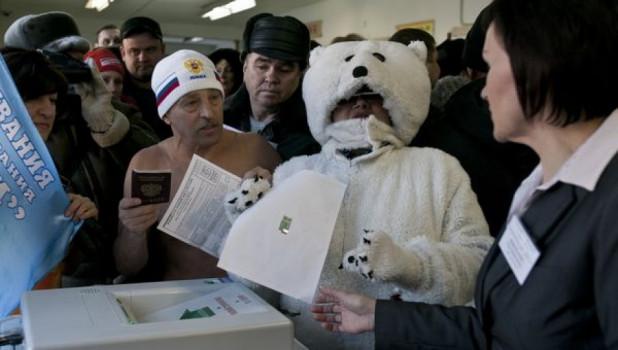 Выборы президента.