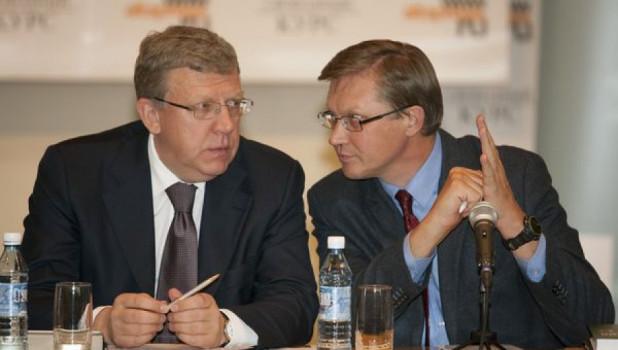 Алексей Кудрин и Владимир Рыжков.