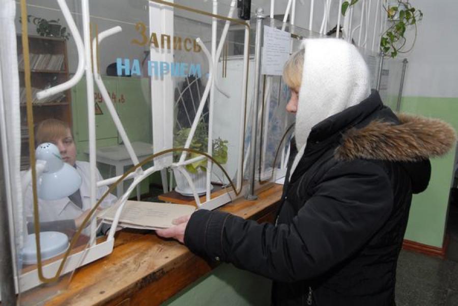 Стационар в Бобровской участковой больнице.
