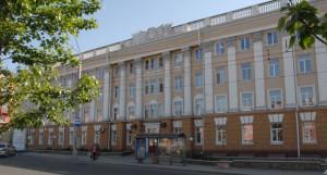 Алтайский государственный медицинский университет.