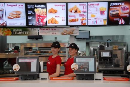 Сеть ресторанов KFC помимо Америки и Европы широко представлена в странах СНГ: Армении, Азербайджане, Казахстане, Украине.