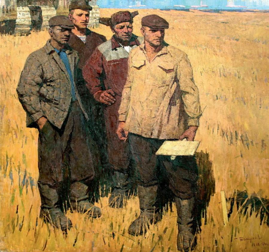 Мои земли. 1960—1964. Х., м. Собственность ГХМАК.