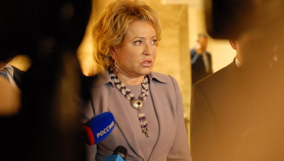 Матвиенко прокомментировала четырехдневку - рабочим, пятидневку - школьникам