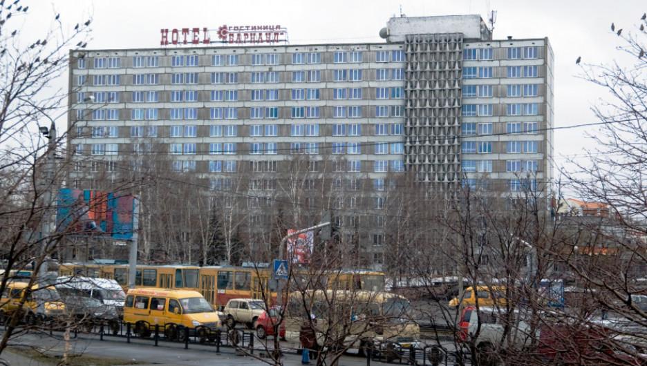 "Гостиница ""Барнаул""."