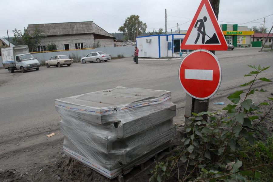 Ремонт улицы Кутузова в Барнауле.