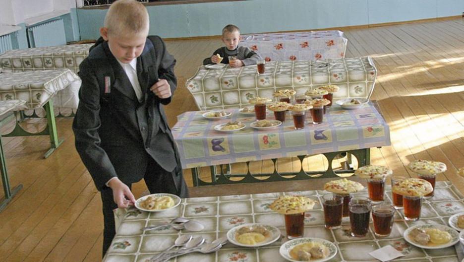 Школьная столовая.