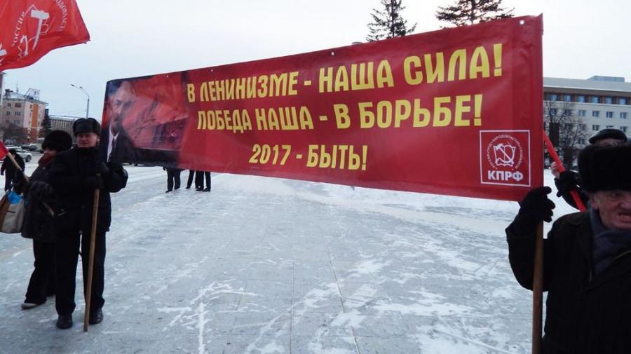 Как в 1917 году революция пришла на Алтай и почему с ней пытались бороться
