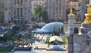 Киев. Площадь Независимости.
