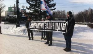 В Барнауле провели пикет против ограничений интернет-торговли.