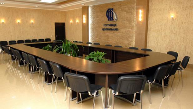 """Конференц-зал гостиницы """"Центральная""""."""