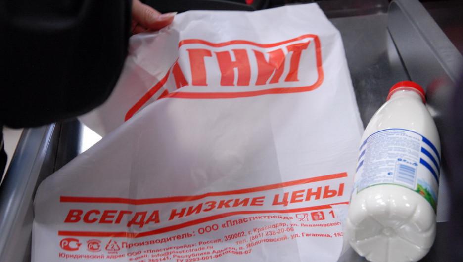 """В Барнауле открылись магазины торговой сети """"Магнит"""""""