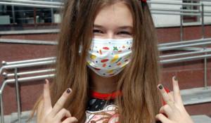 ОРВИ, грипп, карантин.