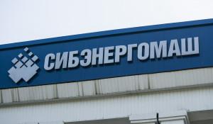 """В Барнауле прошел митинг работников """"Сибэнергомаша""""."""