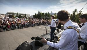 Рок-концерт в День города.