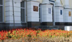 Здание краевого совета профсоюзов, Ленина проспект, 23.