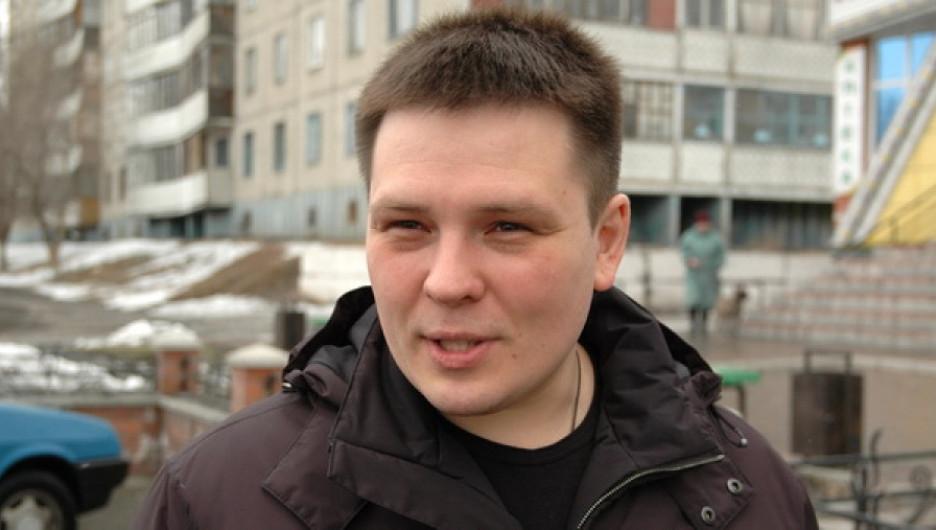 Андрей Волков.