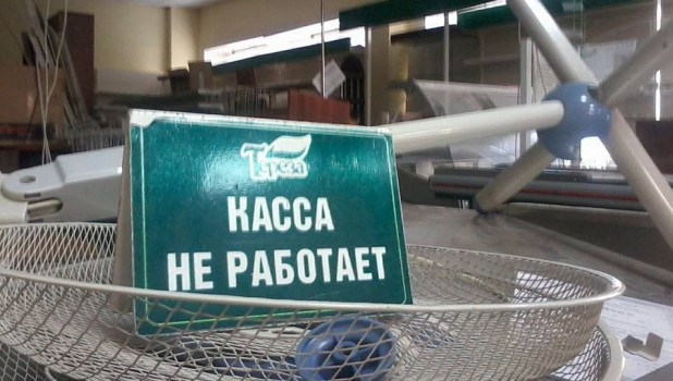 """Магазин """"Тереза"""" на улице Георгиева закрыт."""