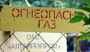 Газификацию нельзя вести без учета тарифных планов.