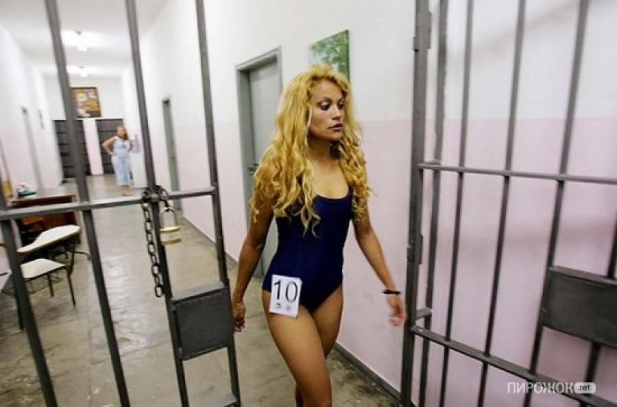 Мисс тюрьма, Бразилия.