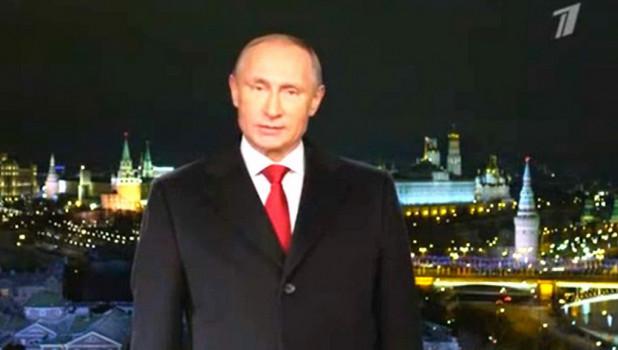 Новогоднее обращение Владимира Путина.