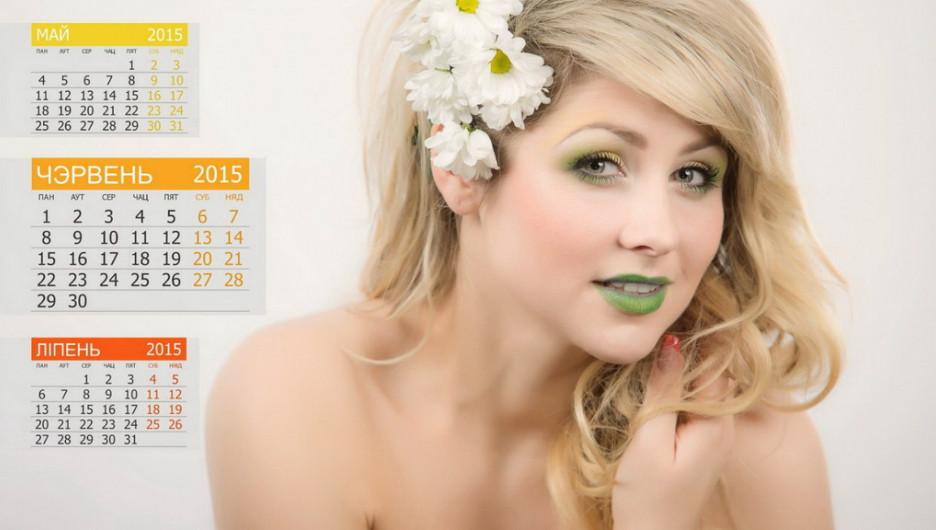 Сотрудницы ГАИ из Гродно снялись в календаре на 2015 год.