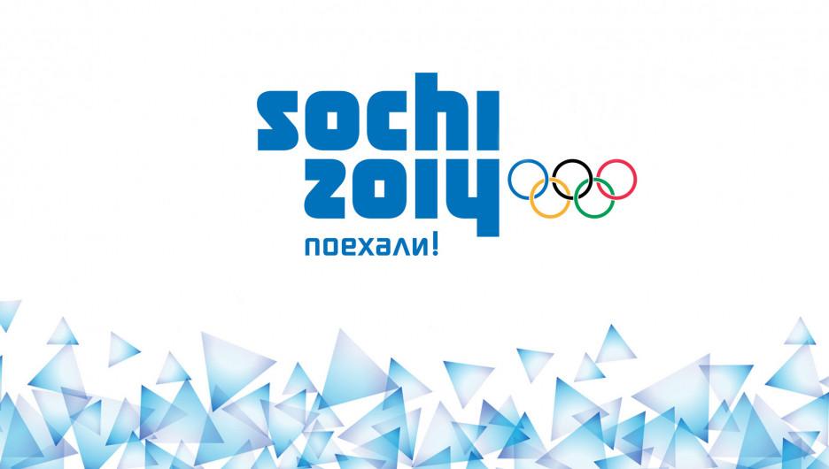 Зимняя олимпиада в Сочи.