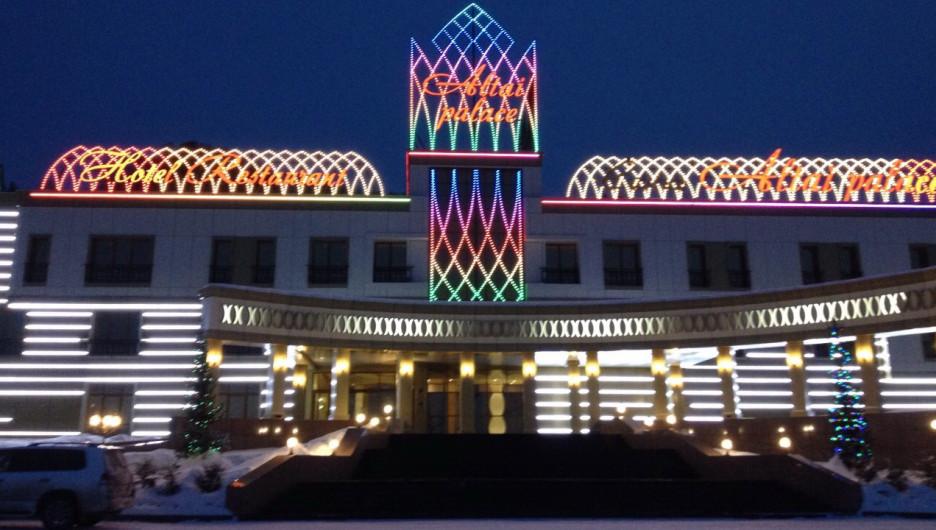 Казино Altai Palace.
