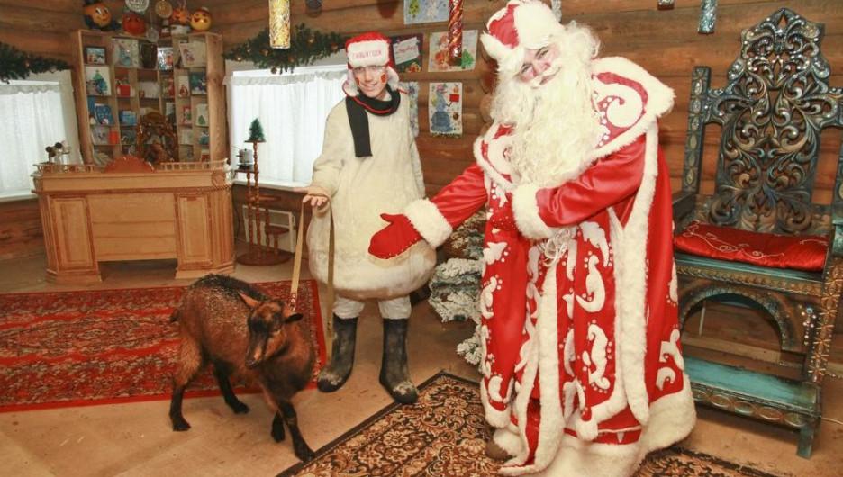 Резиденция Деда Мороза.