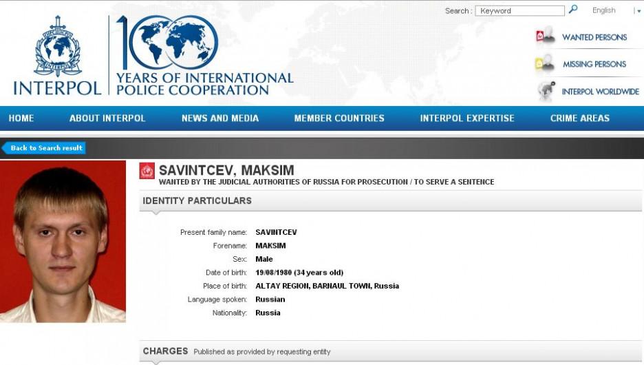 Интерпол опуликовал информацию о розыске Максима Савинцева.