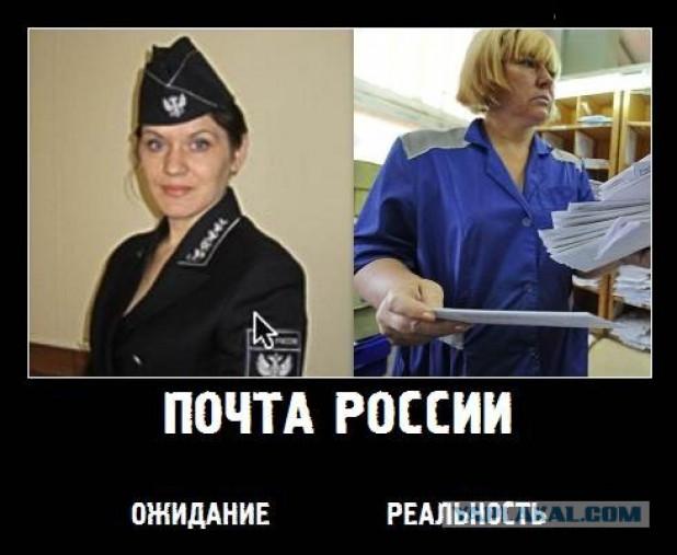 Форма почта россии в картинках
