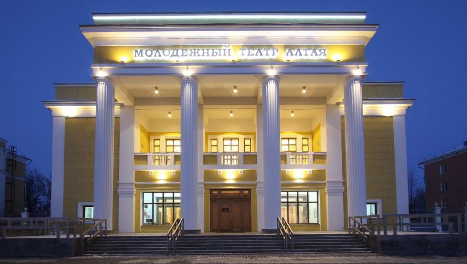 Молодежный театр Алтая.