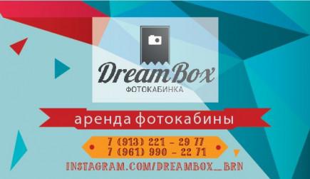 DreamBox.
