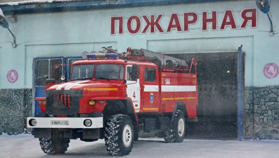 Пожарная служба.