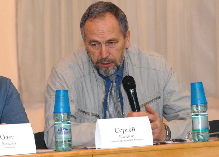 Сергей Боженко.