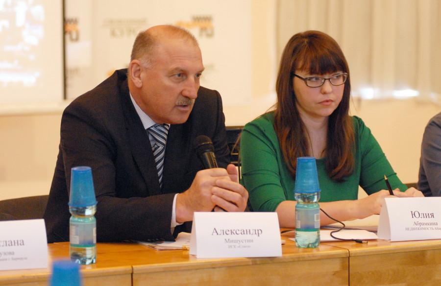 Александр Мишустин, Юлия Абрамкина.