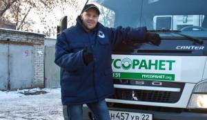В момент задержания Денис Сучков возглавлял другую коммунальную компанию.
