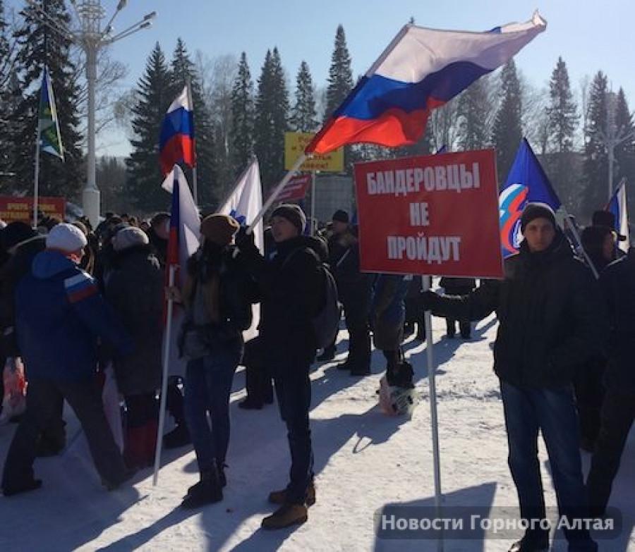 """""""Антимайдан"""" в Горно-Алтайске."""