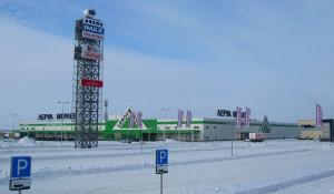 Leroy Merlin в Барнауле почти готов к открытию.