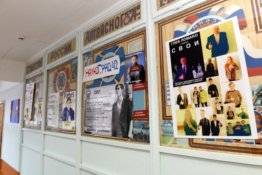 Кандидаты в градоначальники гимназии № 42.