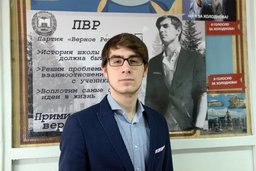 Владислав Холоднов.