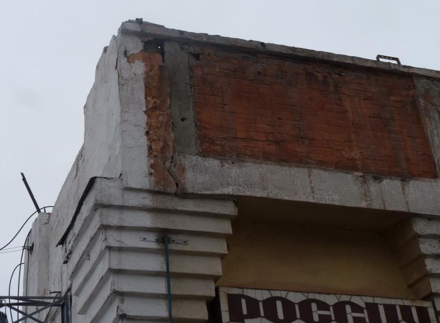 """Стадион """"Локомотив"""" в Барнауле."""