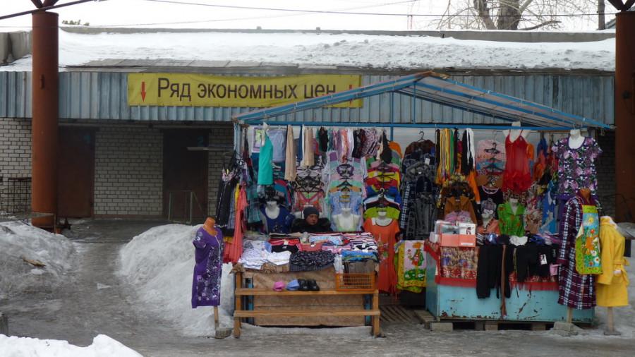 """Окрестности стадиона """"Локомотив"""" в Барнауле."""