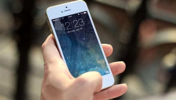 Мобильный телефон.