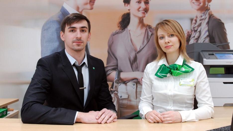 Москва сентябрь одежда картинки указанные сайте