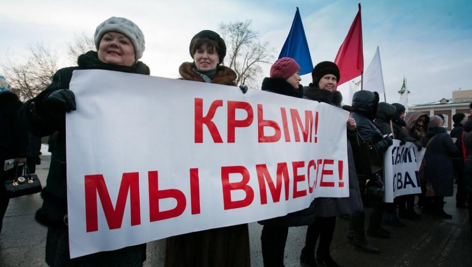 В Барнауле отметили годовщину присоединения Крыма.