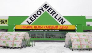 """В Барнауле откроется второй магазин """"Леруа Мерлен""""."""