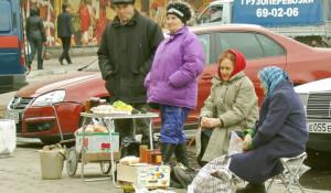 Барнаул. Пенсионеры.