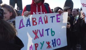 Митинг в Новосибирске.